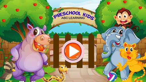 學齡前的孩子學習ABC