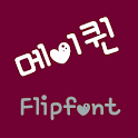 mbcMayQueen™ Korean Flipfont icon
