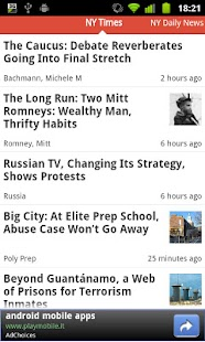 USA Press News - screenshot thumbnail