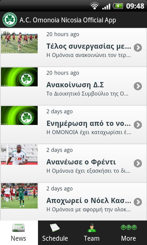 AC Omonoia Nicosia - Official - screenshot