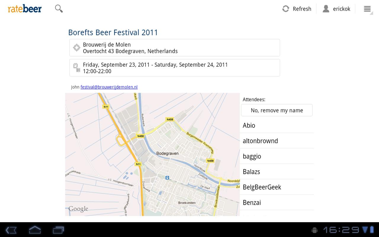 RateBeer: screenshot