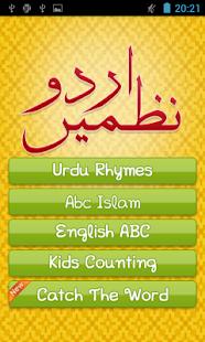 Urdu Nursery Rhymes For Kids - screenshot thumbnail