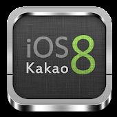 카카오톡 테마- IOS8 오리지널 카톡 테마