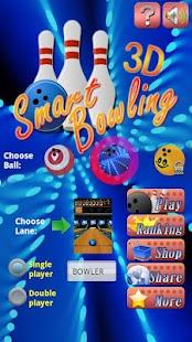 智能保齡球3D