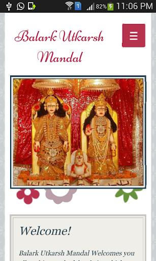 Balark Urkarsh Mandal