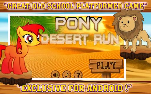Pony Desert Run