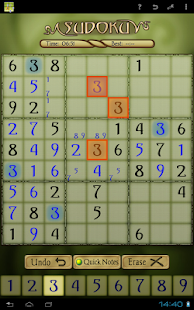 Sudoku Screenshot 26