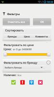 Screenshot of AvtozvukUA