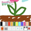 Easy Paint icon