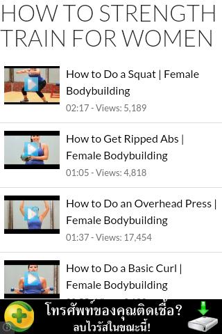 Strength Train for Women