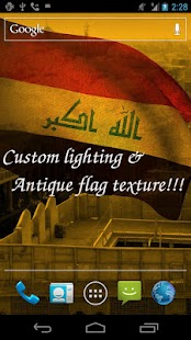 3D Iraq Flag Live Wallpaper - screenshot thumbnail