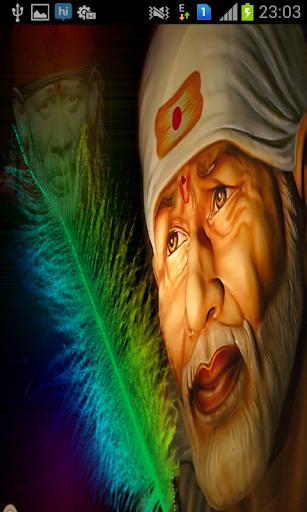 Shirdi Sai Gayatri