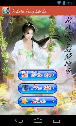 Thiên Long Bát Bộ|玩漫畫App免費|玩APPs