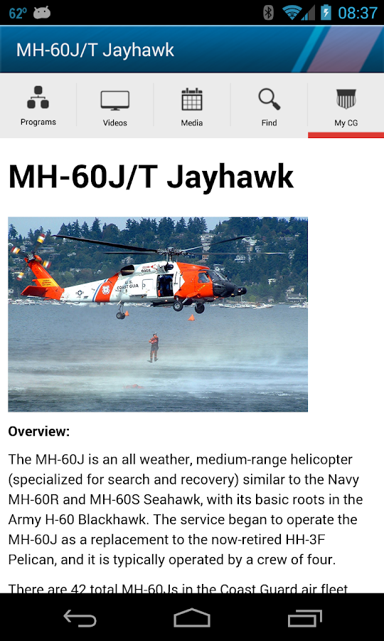 USCG HSWL - screenshot