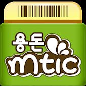 용돈 엠틱