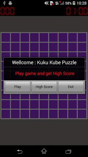 kuku kube puzzle
