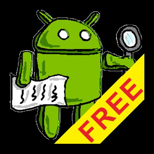 我的程序列表 (免费版) 生產應用 App LOGO-APP試玩