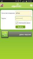 Screenshot of Mobile bank OTPdirekt