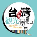 Taiwan Resorts 台灣觀光景點 icon