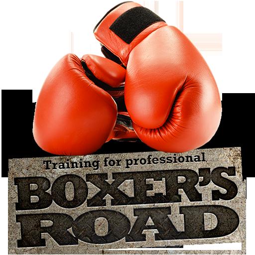 BOXER'S ROAD  - ボクシングでトレーニング - 健康 App LOGO-APP試玩