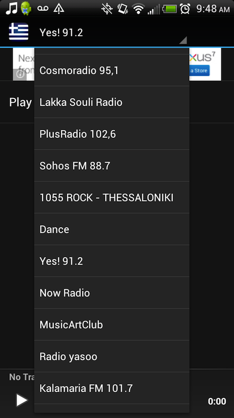Greece Radios - screenshot