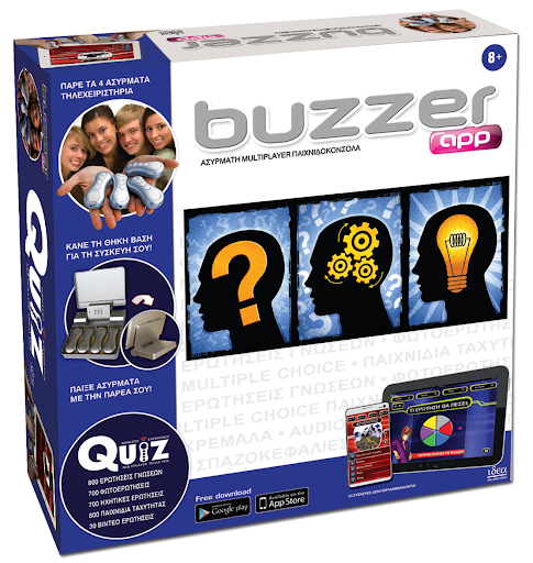 BuzzerAPP Multiplayer