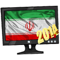 Live TV Iran - Iranian TV icon