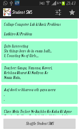 Student SMS