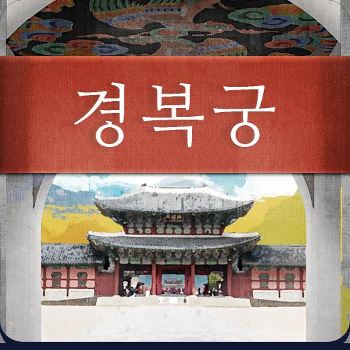 我掌中的景福宮 旅遊 LOGO-玩APPs