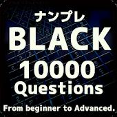 Sudoku 10000 BLACK