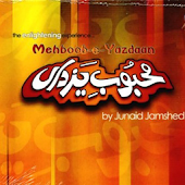 JJ Video Naat Mehboob e Yazdan