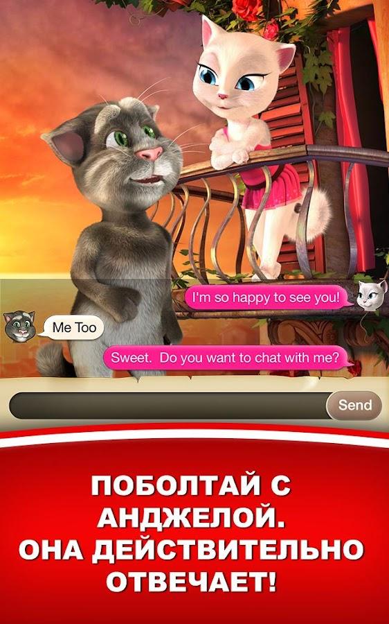 Кошкин дом картинки из мультфильма
