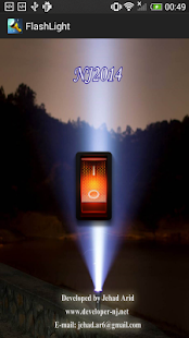 Torch - Flashlight LED 2014 - screenshot thumbnail