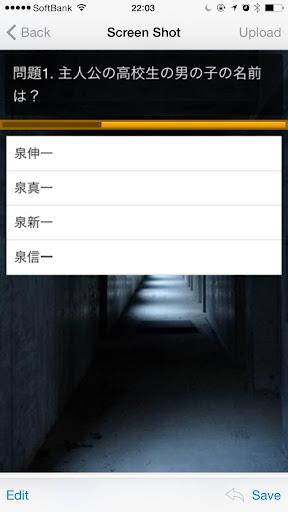 無料娱乐Appのはじめての寄生JYU|記事Game
