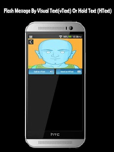 Flash Messenger - screenshot thumbnail