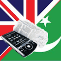 English Urdu Dictionary logo