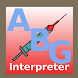 Arterial Blood Gas Interpreter image