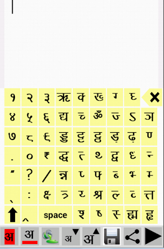 【免費工具App】Tinkutara: Marathi Editor-APP點子