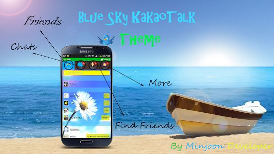 Blue Sky 카카오톡 테마