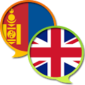 English Mongolian Dictionary F icon