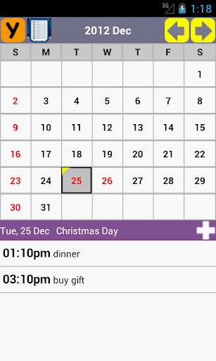 India Calendar 2014