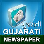 Gujarati Newspapers - India