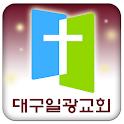 일광교회 icon