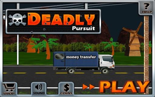 致命的な追求の3Dシューティングゲーム