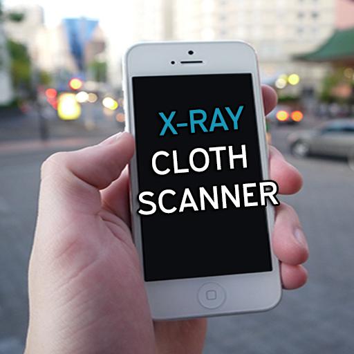 X射線掃描布v2的惡作劇