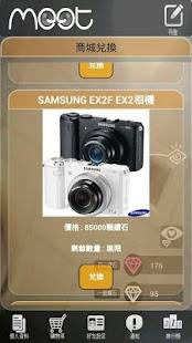 Meet~免費交友視訊,拿3C、LV包包等大獎! - screenshot thumbnail