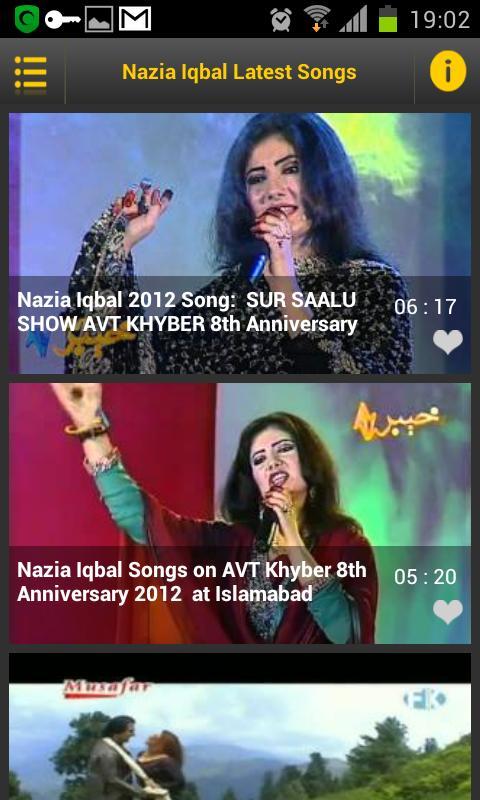 Pashto Buzz - screenshot