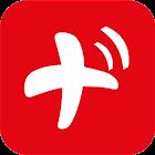 Swiss Digital Radios icon