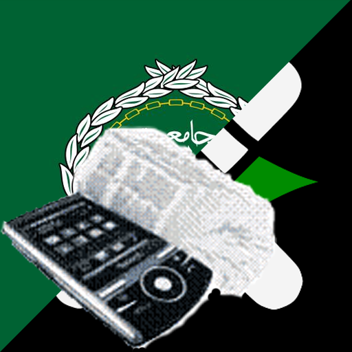 Hausa Arabic Dictionary