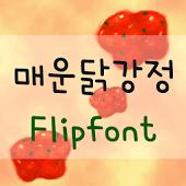 RixSpicyChicken™ Flipfont